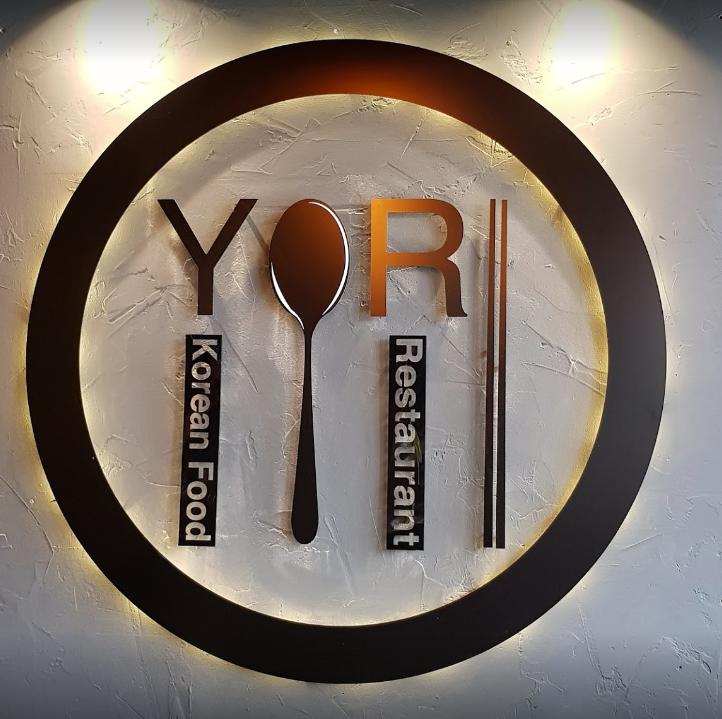 yori sign